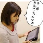 jitutenpo_sy_02